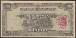 Malaya Japanese Occupation Rare M10b 1000 Banknote With Stamp