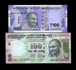 Rs 100/- India Banknote Old/new Issue Super Solid 5bv 555555 Twin Gem Unc