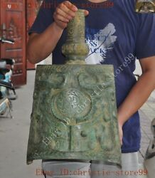Old China Ancient Bronze Ware Animal Beast Face Ritual Bell Chung Chimes Clock