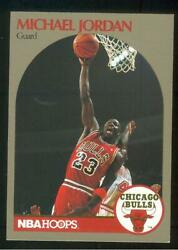 1990 91 Hoops MICHAEL JORDAN Superstars BRONZE Border #13 RARE NM MT LAST ONE