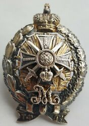 Imperial Russian Badge Usa Only Medal Order Cross Russia Silver