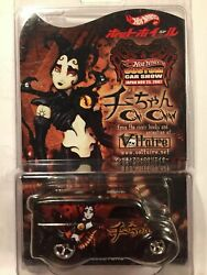2007 Hot Wheels Rlc Voltaire Dairy Delivery Made For Custom Car Show Osaka Japan