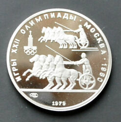 Russia/cccp Moscow Olympic's 1979 Platinum 150 Rubles Coin, Roman Chariot Racers