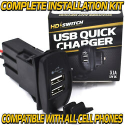 Usb Quick Charge Kit W/ Wire Harness Fits John Deere 3038e 4120 4320 4520 4720