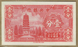 7 Central Bank Of China 1939 1 Cent Pick224a Ch Cu Sold As A Lot