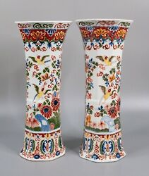 Pair Large 17 Antique 19th Century Dutch Delft Faience Polychrome Ribbed Vases