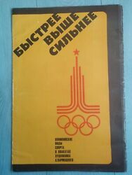Original Vintage Soviet Set Of Posters Olympic Games Moscow 80 Ussr Sports