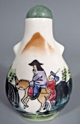 China Chinese Famille Verte Porcelain Figural Snuff Bottle Yongzheng Ca. 18th C.