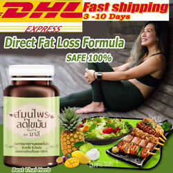 10 X Malee Herb Weight Loss Slim Diet Best Herbal Healthy Direct Fat Loss Fast