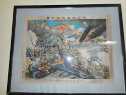 Japan-russo War Chromolithograph 1904-1905the Occupation Of Liaoyang Htf Rare