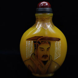 Chinese Antique Hand Carved Yellow Glass Emperor Snuff Bottle Yong Zheng W Mark