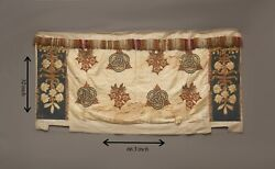 Antique French Wall Hanging Vintage Handmade Tapestry| Religious Panel 66 X 32