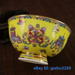 H63 Chinese Porcelain Hand Painting Eight Treasure Flower Bowl W Qianlong Mark