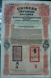 Chinese Government 1907 Canton-kowloon Railway Bond For 100 Pounds