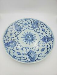 Qing Dynasty Chinese Blue White Porcelain Plate W/ Appraisal 10 3/16'' W 1.5''t