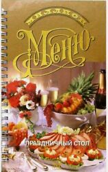 Russian Book Cooking Million Menus Festive Table Desserts Snacks Kitchen Cookery