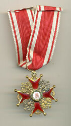 Russian Imperial Order Of St. Stanislaus 3rd Class