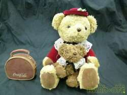 Other Brand S Brand Bear Cocacola 1886 Limited Edition Of Serial Number With