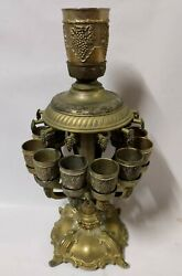 Vintage Kiddush Wine Fountain Judaica Brass Silver Plated 12 Small 1 Large Cups