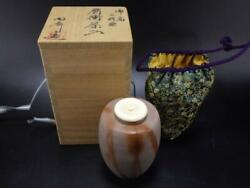 Tea Caddy Ceremony Bizen Chaire Shifuku Pottery Japanese Traditional Crafts F065
