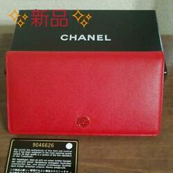 Coco Mark Button Caviar Skin Red Long Wallet M22802551673 From Japan