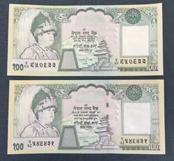 Nepal Rs100gyanendra Banknote P49a49b Norml Revised Text Long/short Sign-15unc