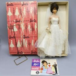 Barbie Japanese Exclusive Dressed Box 972 Pink Silhouette Vhtf