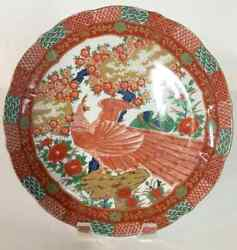 Vintage Imari Peacock Plater With Beautiful Scalloped Edge And 22-karat Gold