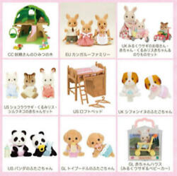 Epoch Sylvanian Families Figure Set 35th Anniversary Limited From Japan