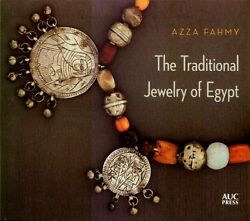 Egyptian Nubian Traditional Jewelry Earrings Pendants Anklets Bangles Necklaces