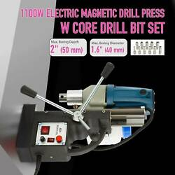 1.5hp Electric Magnetic Drill Press Depth 40mm Dia Magnet Force Tapping Max 50mm