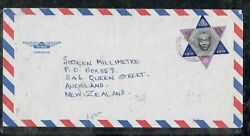 Tonga Cover Pp0301b 1968 Free Form Stamp 6 Pointed Star A/m To N.z.