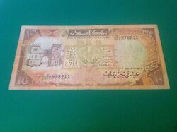 10 Sudan Pounds Banknote Dated 1985