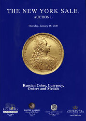 2020 - Russian Gold Silver Coins Coin Paper Money Order Medal Auction Catalog