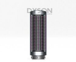 Dyson Airwrap Styler Small Soft Smoothing Brush 969486-01