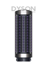 Dyson Airwrap Styler Small Soft Smoothing Brush 969488-01