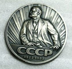 Formation Of The Ussr Table Medal Communist Russia Lenin 1922-1982 Rare