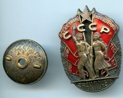 Russian Badge Of Honor Order, Theatre Or Movie Stage-property Monetny Dvor Made