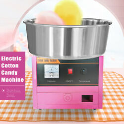 Commercial Electric Machine Kids Party Sugar Floss Ss Cotton Candy Maker Pink Us
