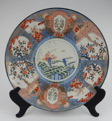 Huge Antique Japanese Imari 19th Century Charger 18.5 Inches