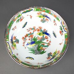 Limoges Tetard Edite A. Raynaud French Porcelain And Sterling Silver Bowl