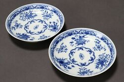 Antiques Pair Of Chinese Blue And White Porcelain Dishes