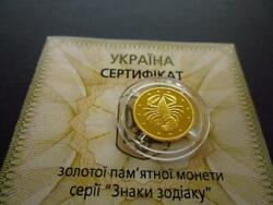 Cancer The Crab Ukraine 2008 Pure Gold Au 9999 Coin 1/25 Oz Zodiac Km 483