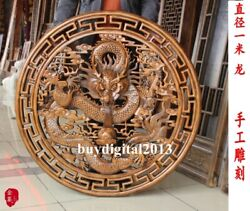 Camphorwood Auspicious Dragon Paly Bead Wall Hanging Wood Tablet Plaque Board
