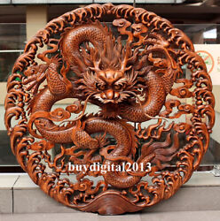 Basswood Auspicious China Dragon Play Bead Wall Hanging Wood Tablet Plaque Board