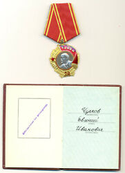Soviet Russian Ussr Order Of Lenin S/n 463425 With Document