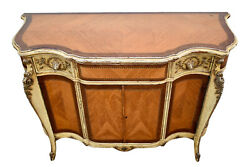 Antique Shaped Carved Inlaid And Painted French Style Accent Chest