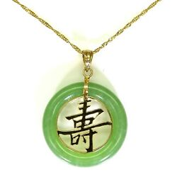 Lovely Jade Chinese Symbol 18ct Yellow Gold Pendant 16 Chain Necklace