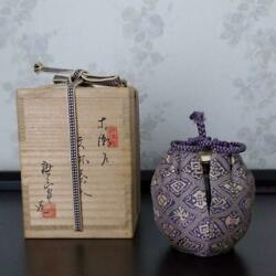 Tea Caddy Ceremony Bunrin Chaire Pottery Container Japanese Traditional T-32