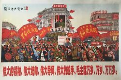 Original Vintage Chinese Propaganda Poster Featuring Mao's Little Red Book